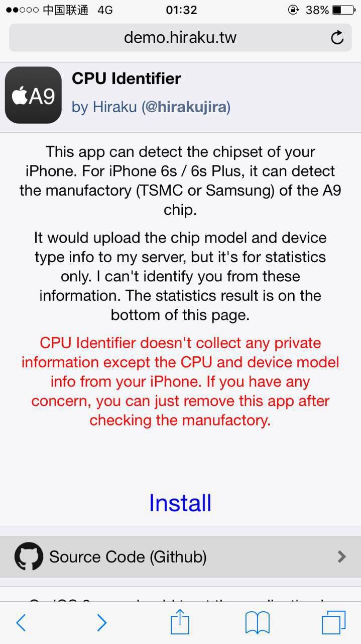 教你一招:辨别你的iPhone 6s处理器来自三星or台积电的照片 - 2