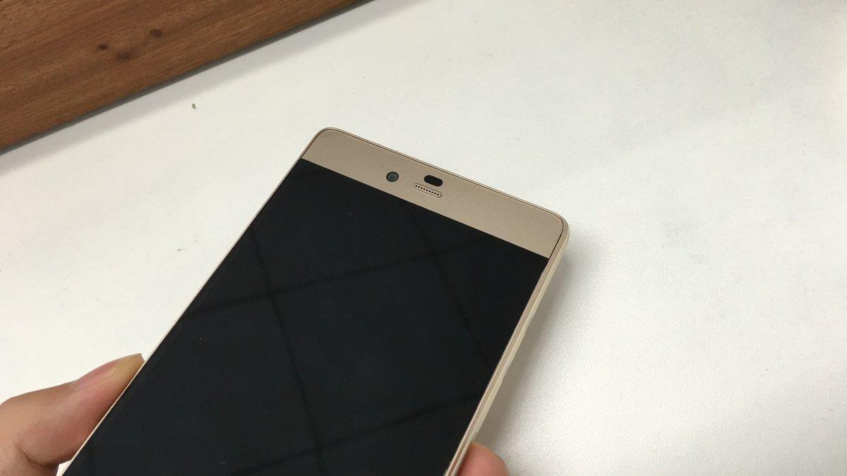 nubia Z9 Max升级版配置曝光:Type C接口+指纹解锁的照片 - 1