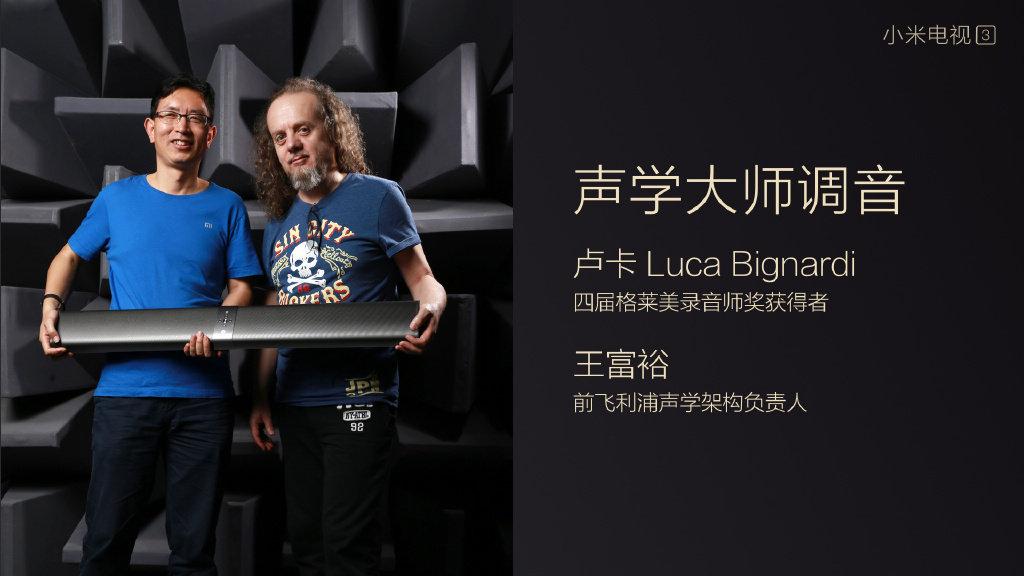 小米电视3分体电视正式发布:售价4999元的照片 - 12
