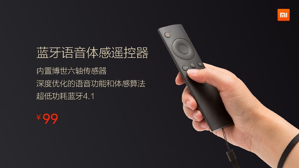 小米电视3主机售价999元:可单独购买的照片 - 8