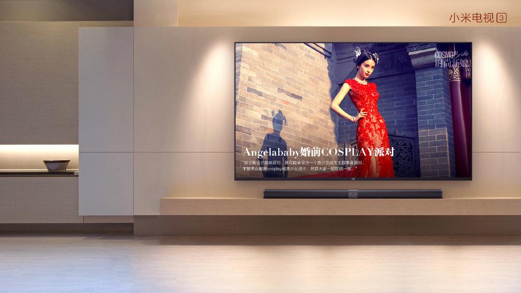 小米电视3分体电视正式发布:售价4999元的照片 - 26