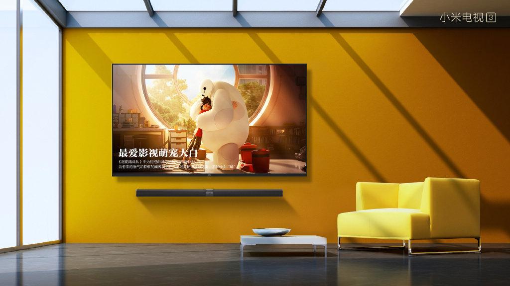 小米电视3分体电视正式发布:售价4999元的照片 - 28