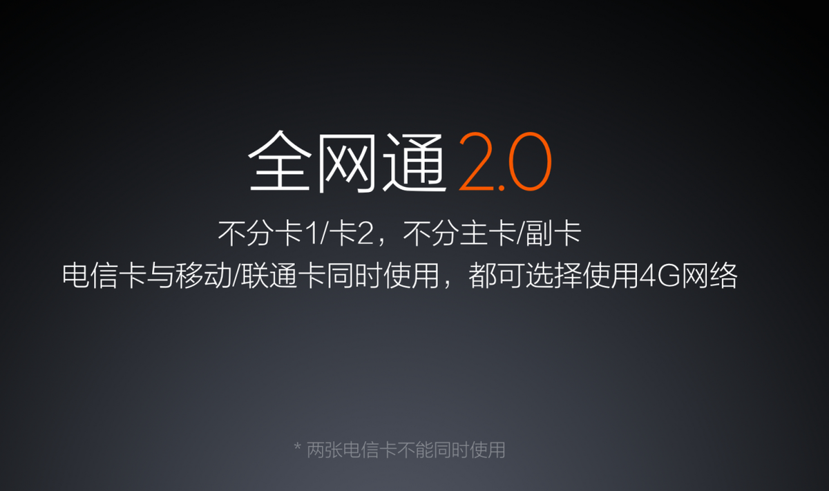 加入VoLTE 小米Note顶配版即将迎来5大新功能更新的照片 - 2