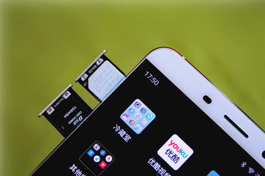 KKW倾力代言:360奇酷手机极客版图赏的照片 - 21