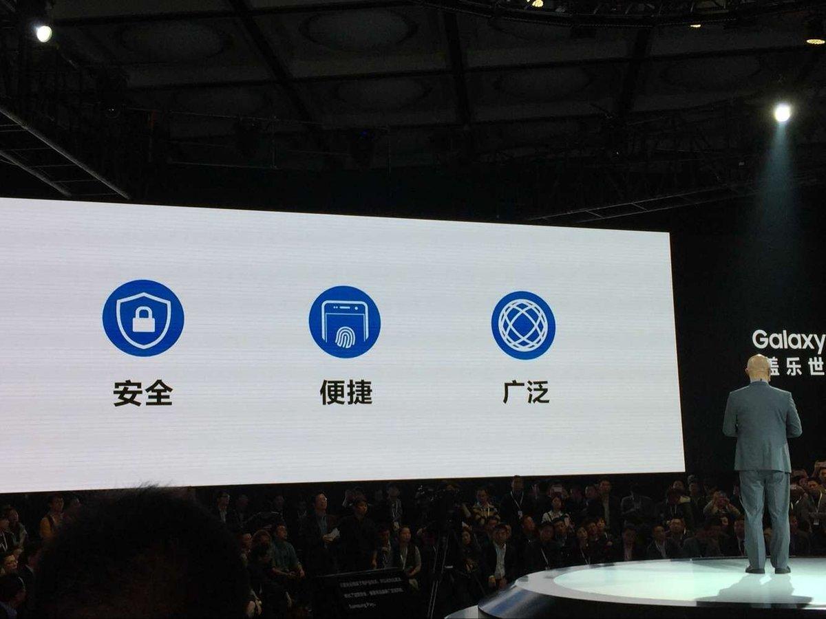 三防机皇4888元起:国行版Galaxy S7/S7 Edge正式发布的照片 - 14