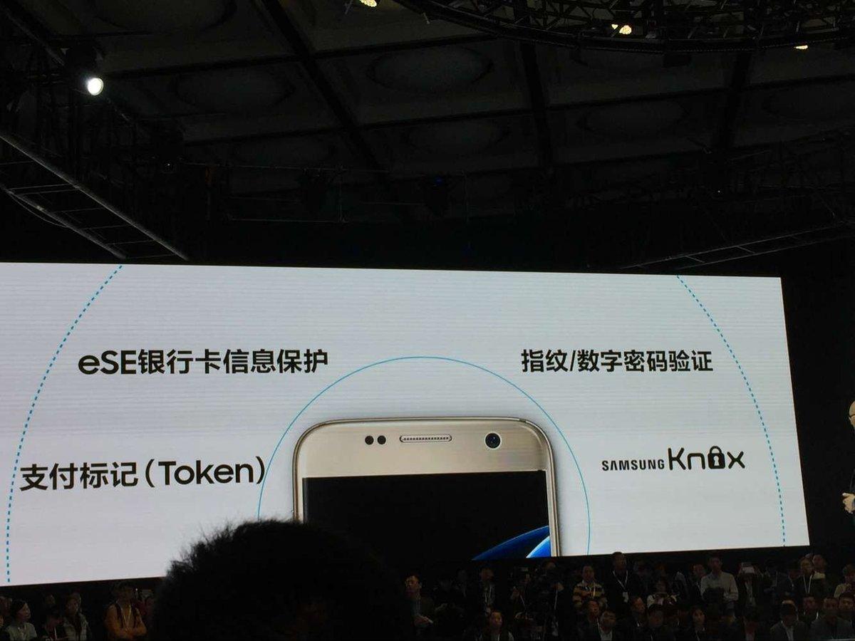 三防机皇4888元起:国行版Galaxy S7/S7 Edge正式发布的照片 - 15