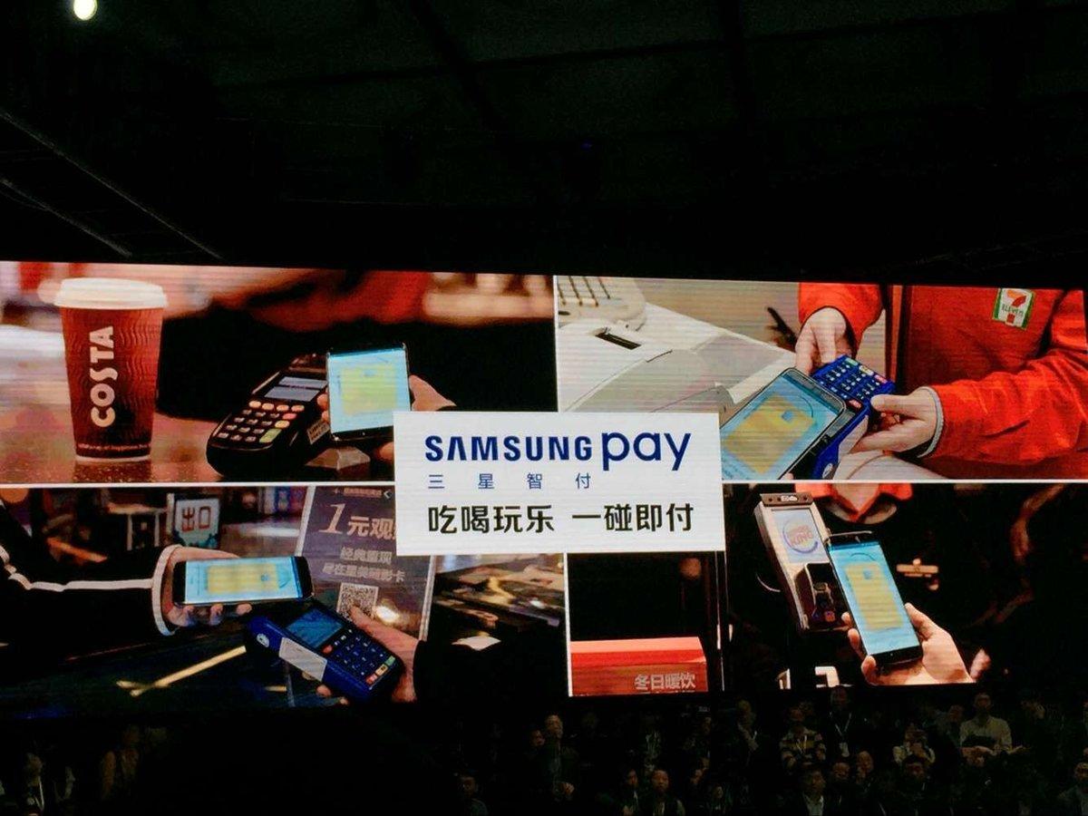 三防机皇4888元起:国行版Galaxy S7/S7 Edge正式发布的照片 - 16