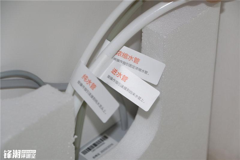 从安装到试喝:1999元小米厨下式净水器体验评测的照片 - 33