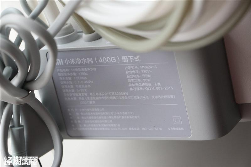 从安装到试喝:1999元小米厨下式净水器体验评测的照片 - 13