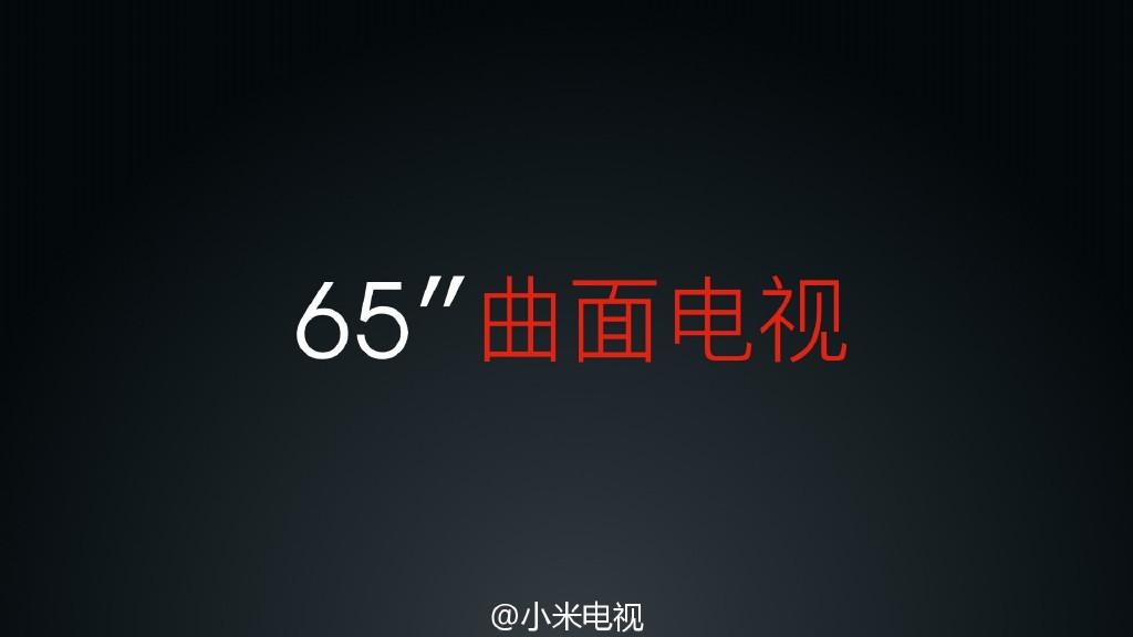 小米电视3S超薄曲面电视发布 8999元