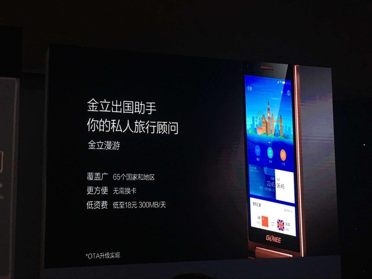 售价3999元:金立天鉴W909旗舰翻盖手机正式发布的照片 - 14