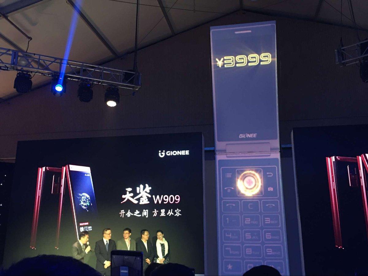 售价3999元:金立天鉴W909旗舰翻盖手机正式发布的照片 - 16
