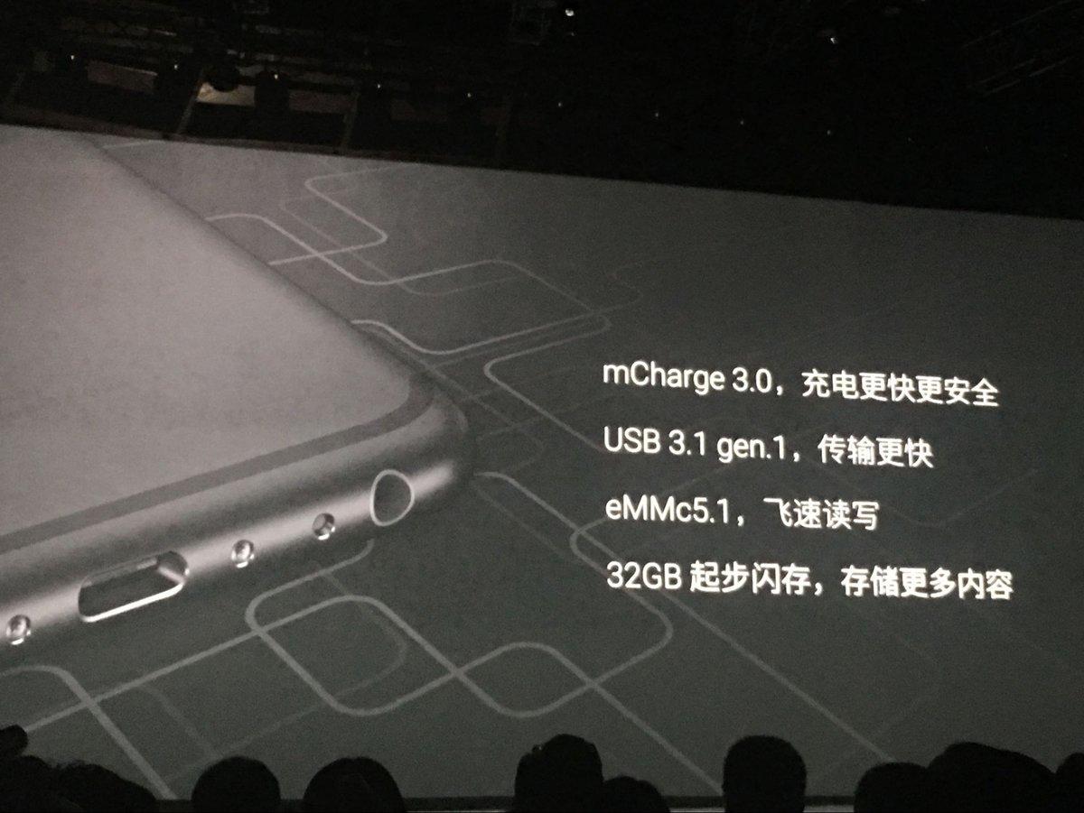 售价2499元起:十核芯 压感屏 魅族PRO 6正式发布的照片 - 20