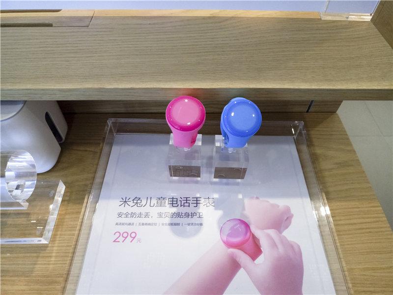 小米之家全面进驻广州成都线下商场 总裁林斌亲临剪彩的照片 - 17