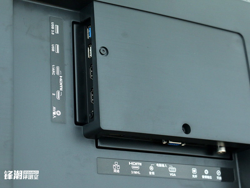 乐视超4 X55 Curved详细体验评测的照片 - 16