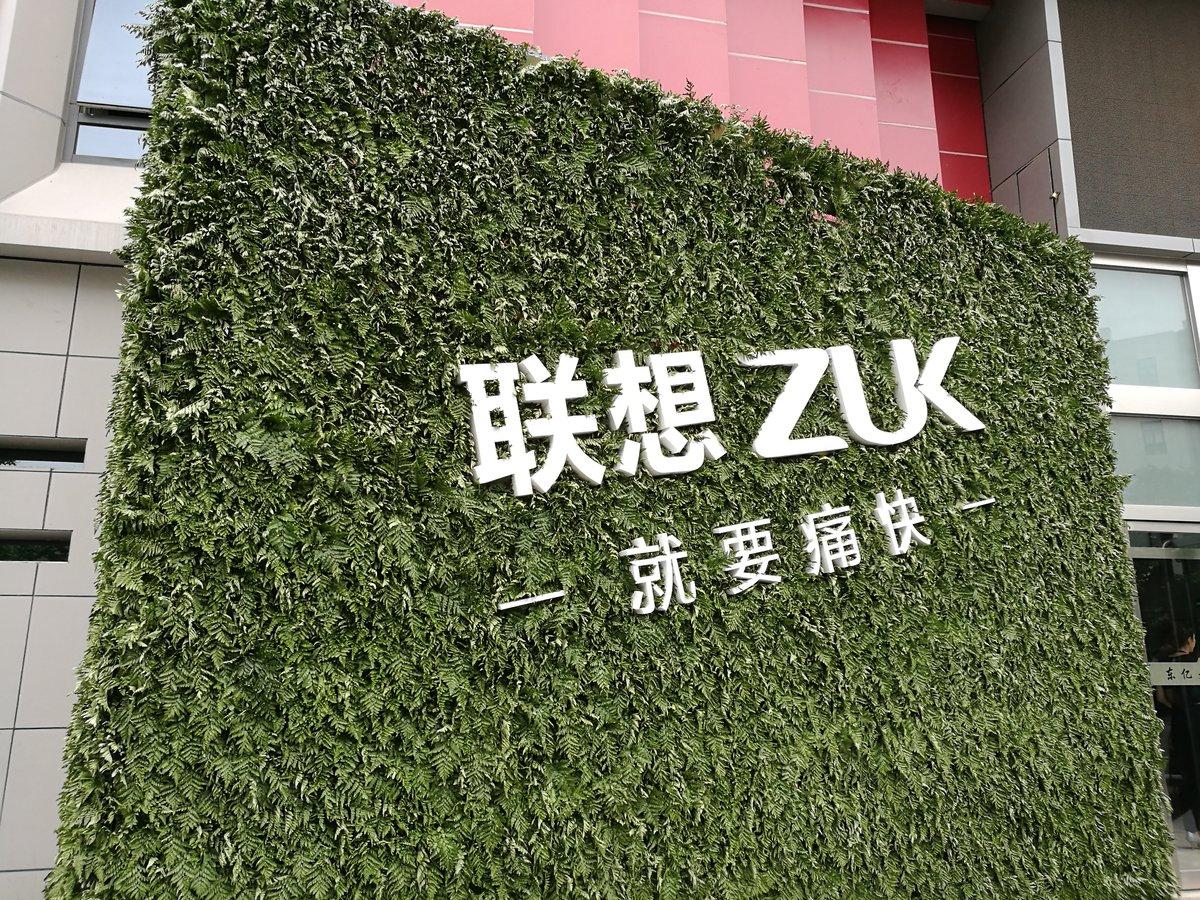 能够超频的骁龙820手机:联想ZUK Z2上手的照片 - 2