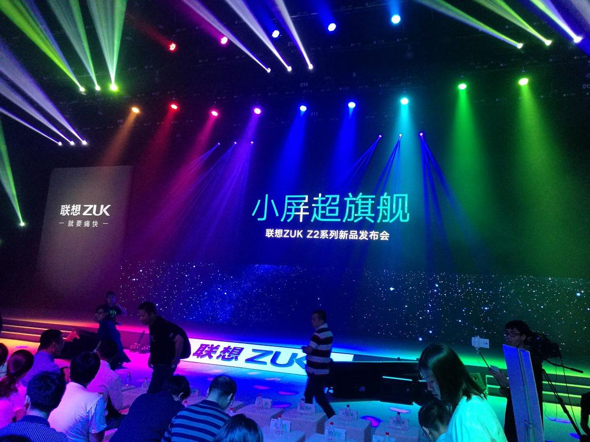 能够超频的骁龙820手机:联想ZUK Z2上手的照片 - 3