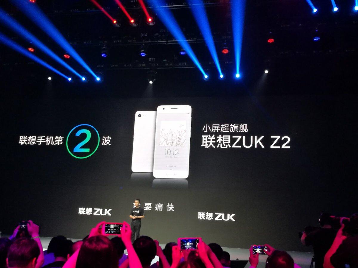联想ZUK Z2正式发布 售价1799元的照片 - 2