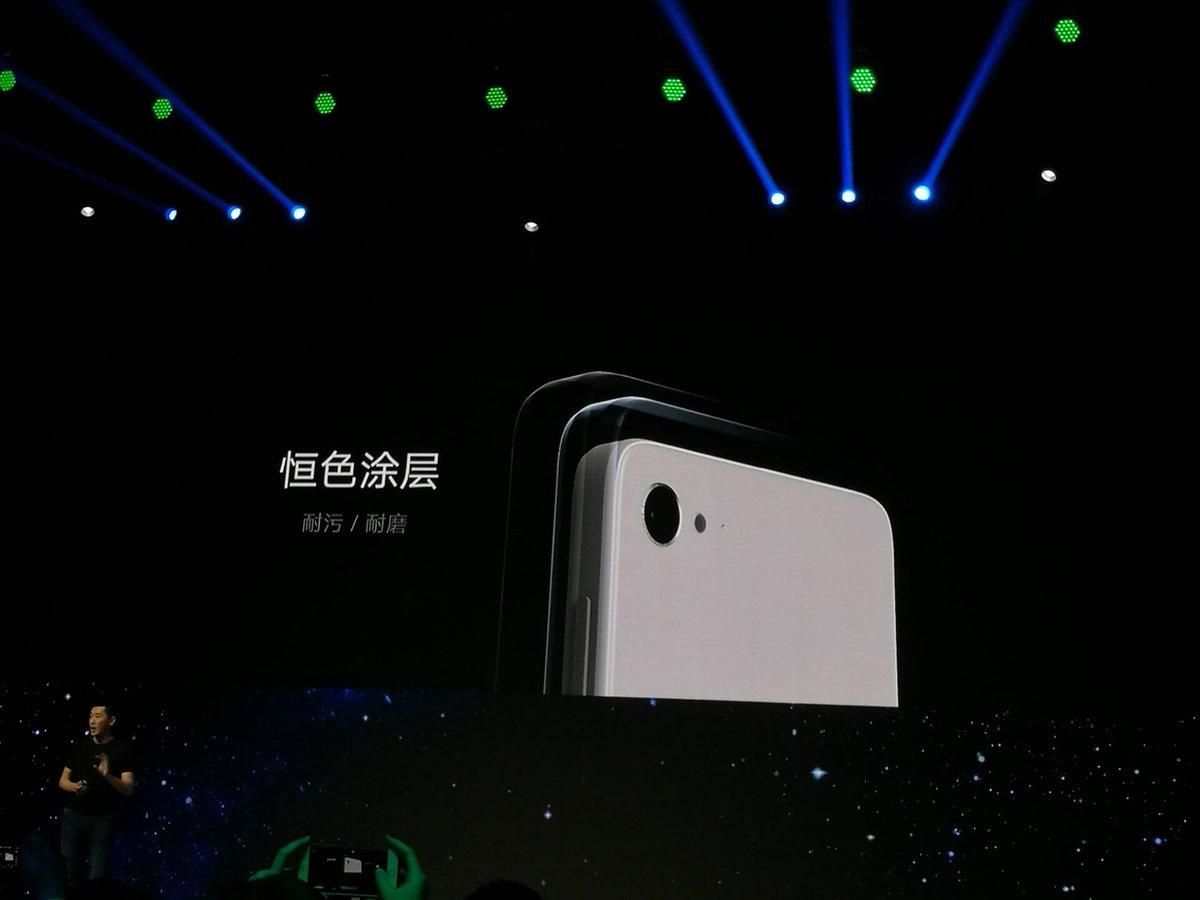 联想ZUK Z2正式发布 售价1799元的照片 - 10