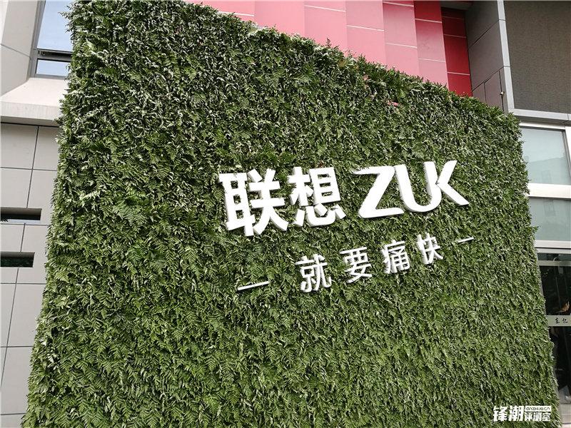 能够超频的骁龙820手机:联想ZUK Z2上手的照片 - 32