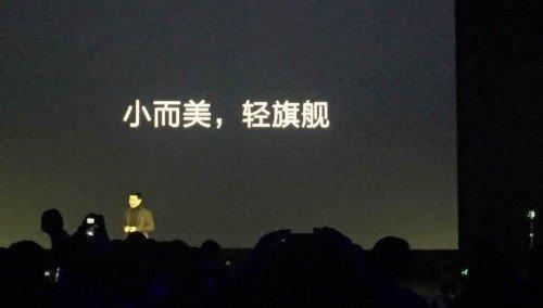 一加3发布在即:聊聊刘作虎那些一加手机们的前世今生的照片 - 8