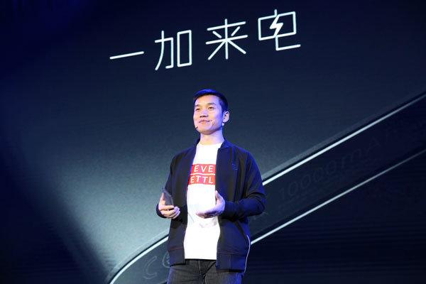 一加3发布在即:聊聊刘作虎那些一加手机们的前世今生的照片 - 7