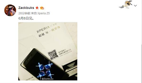 Xperia X来袭:网曝索尼即将携手周杰伦发布旗舰新品的照片 - 2