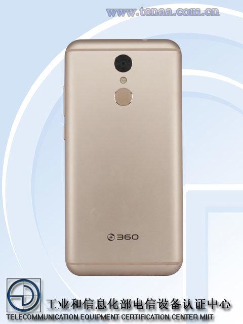 5000mAh大电池:疑似360手机N4金属机身版本入网的照片 - 3