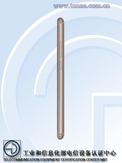 5000mAh大电池:疑似360手机N4金属机身版本入网的照片 - 5