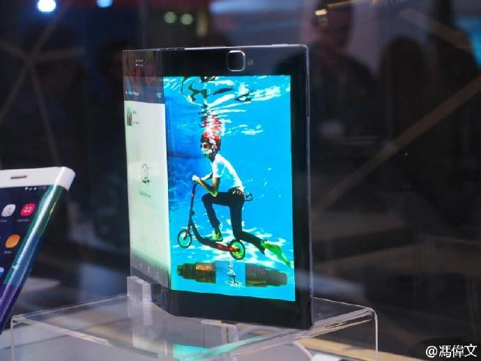 屏幕主板电池全部可折叠:联想公布全新可弯曲智能手机的照片 - 7