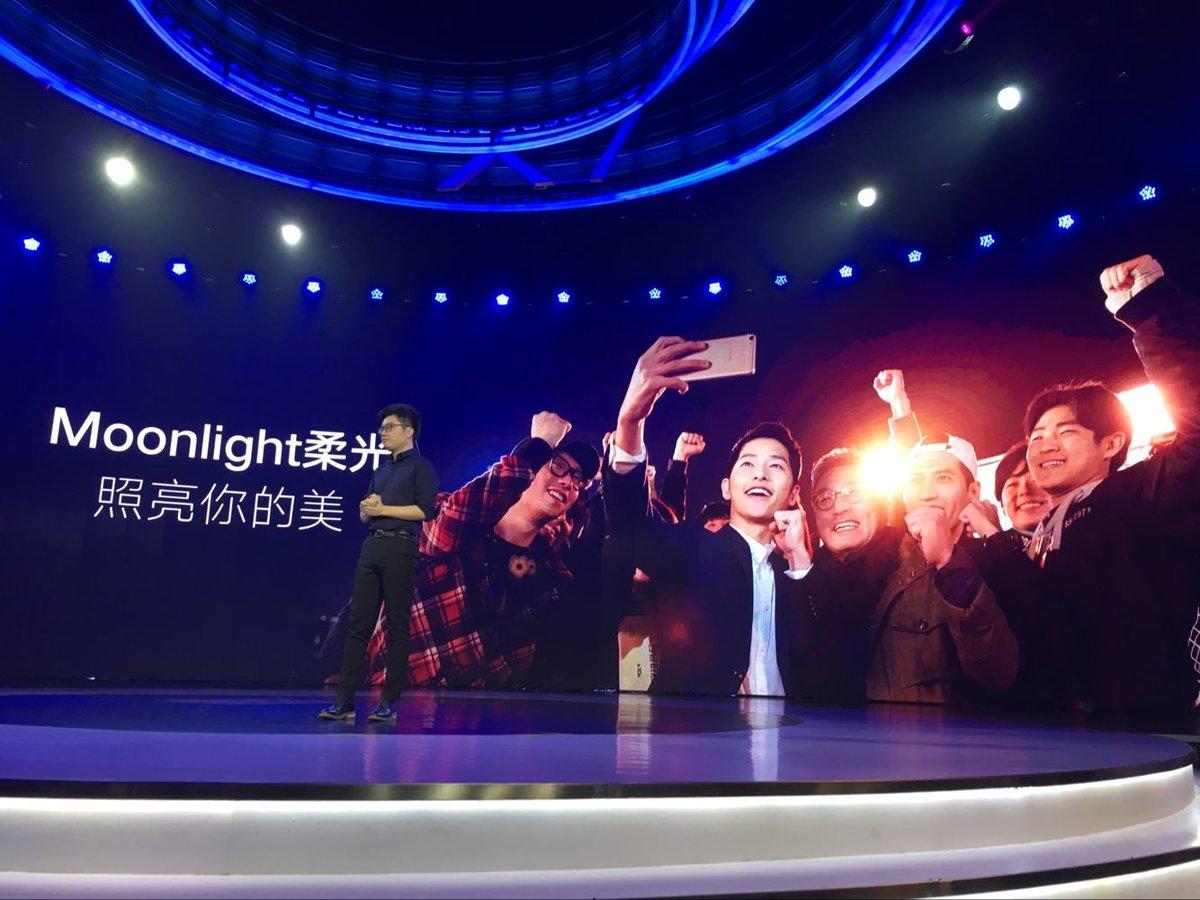 售价2498元起:柔光自拍 vivo X7/X7 Plus正式发布的照片 - 10