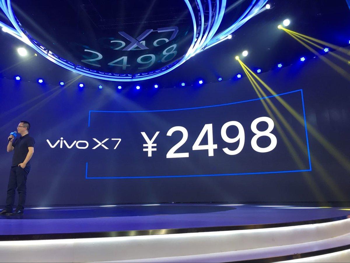 售价2498元起:柔光自拍 vivo X7/X7 Plus正式发布的照片 - 20