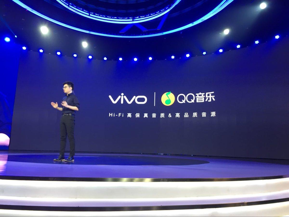 售价2498元起:柔光自拍 vivo X7/X7 Plus正式发布的照片 - 17