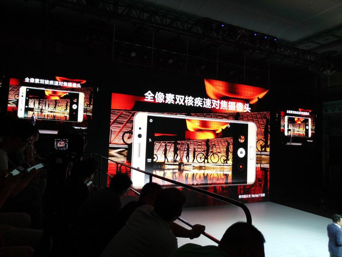 机皇登陆 国行三星Galaxy Note7正式发布 售价5988元起的照片 - 18