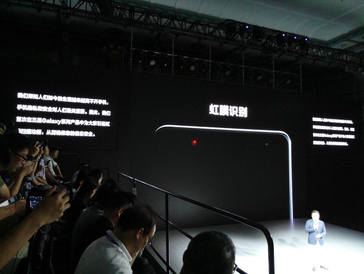 机皇登陆 国行三星Galaxy Note7正式发布 售价5988元起的照片 - 8