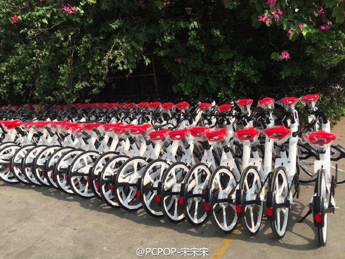 Xiaomi bicycle