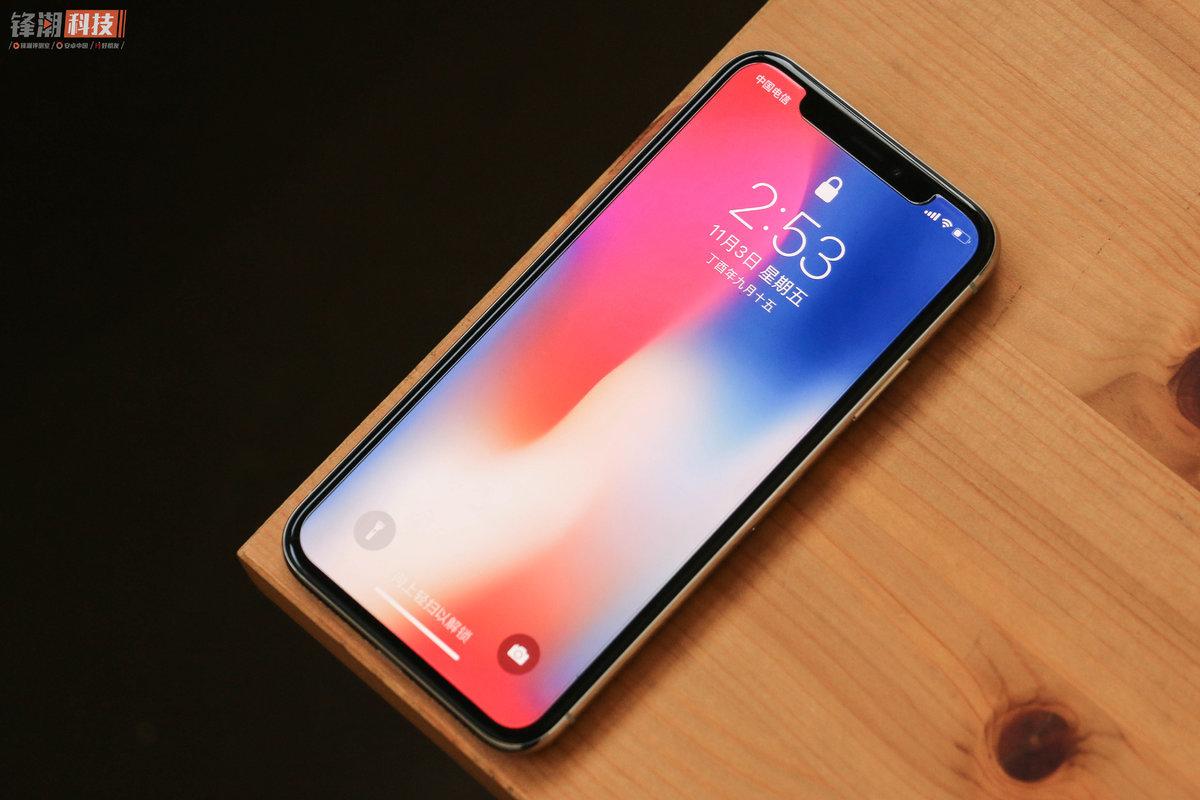 """全新的手机设计,华为争取告别""""刘海屏""""图片"""