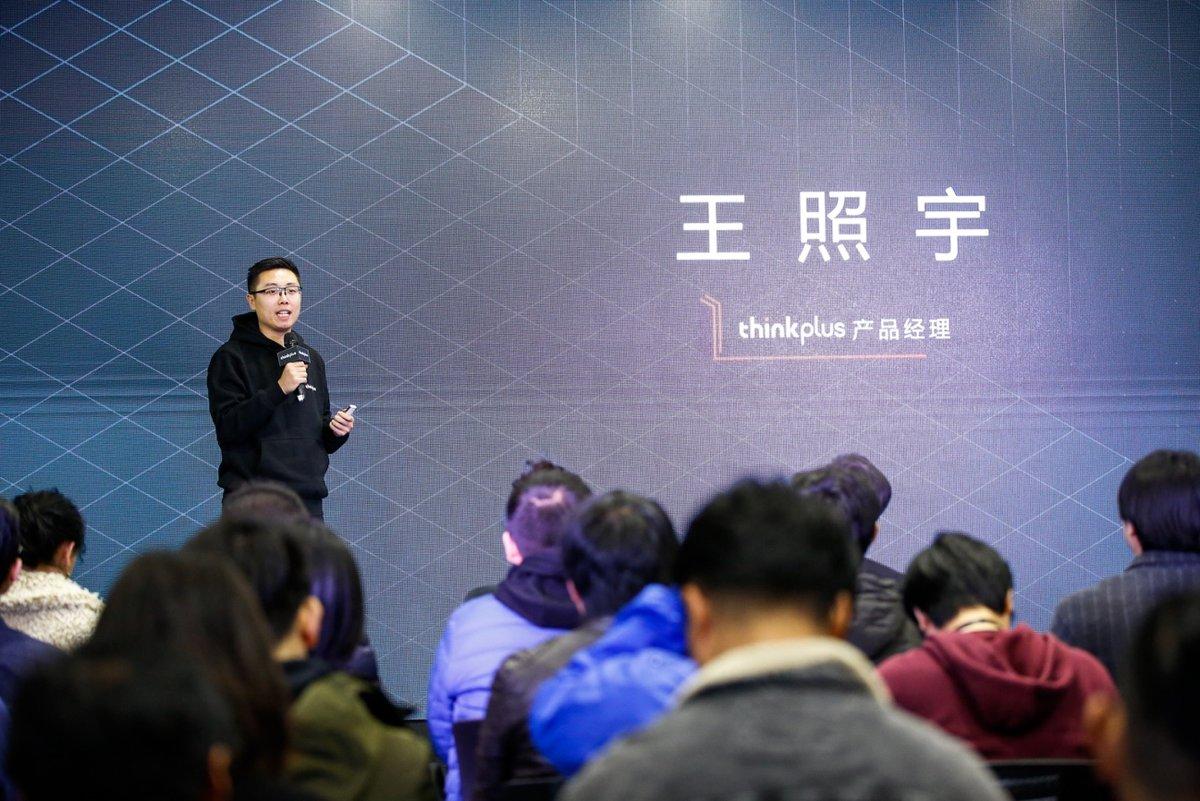 thinkplus團隊產品經理王照宇介紹新品圖片