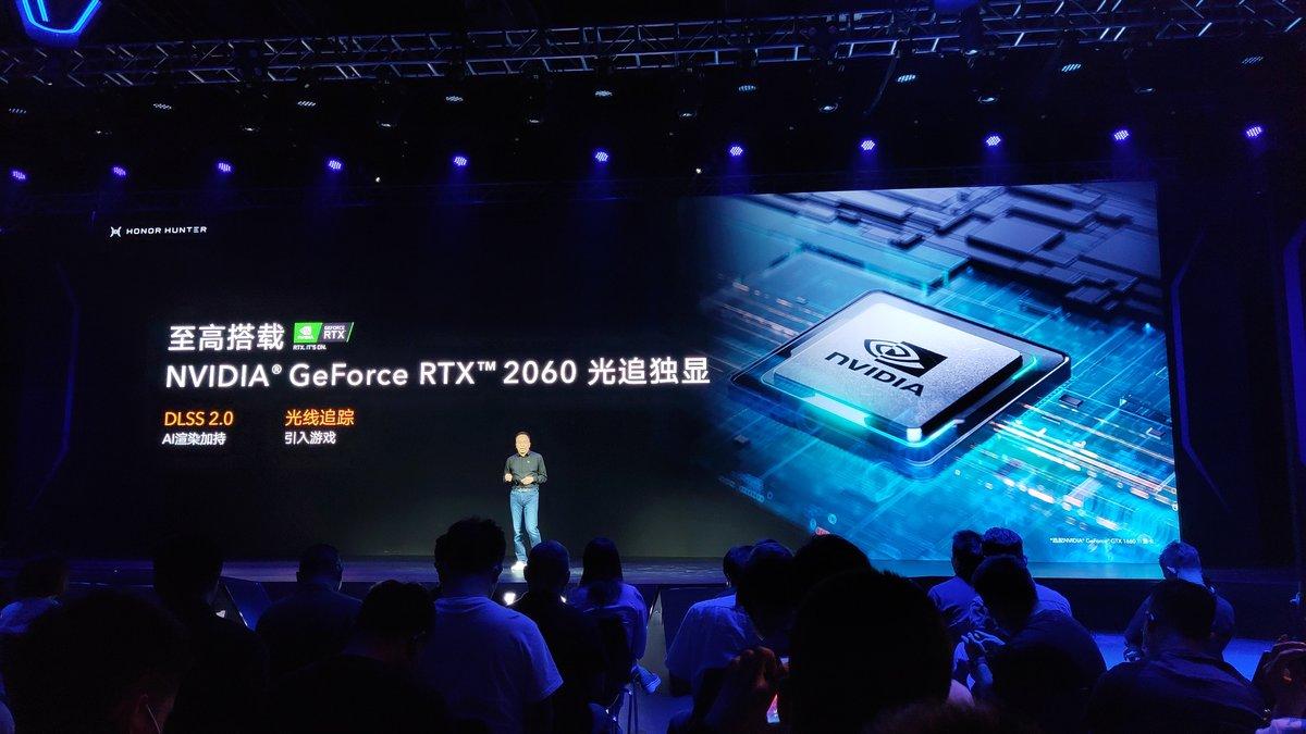 荣耀猎人游戏本 V700 发布:可选 i7-10750H+RTX 2060 - 热点资讯 首页 第3张