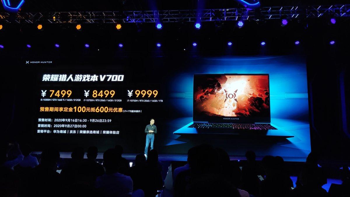荣耀猎人游戏本 V700 发布:可选 i7-10750H+RTX 2060 - 热点资讯 首页 第9张