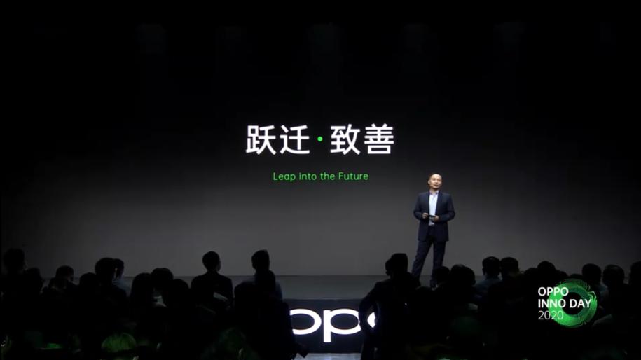 三款概念产品登场:OPPO 未来科技大会 2020 直播回顾 - 热点资讯 每日推荐 第8张