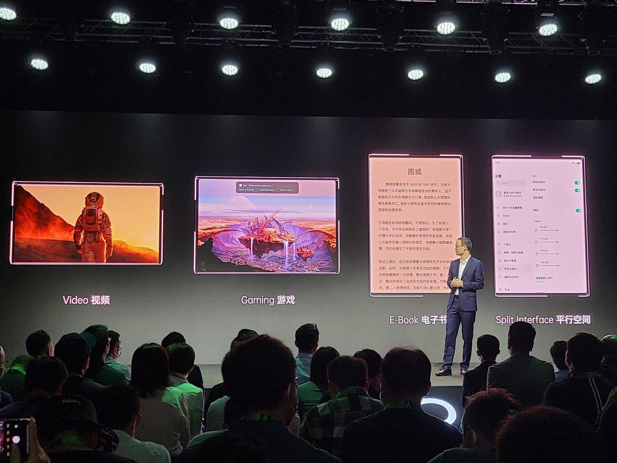 三款概念产品登场:OPPO 未来科技大会 2020 直播回顾 - 热点资讯 每日推荐 第50张