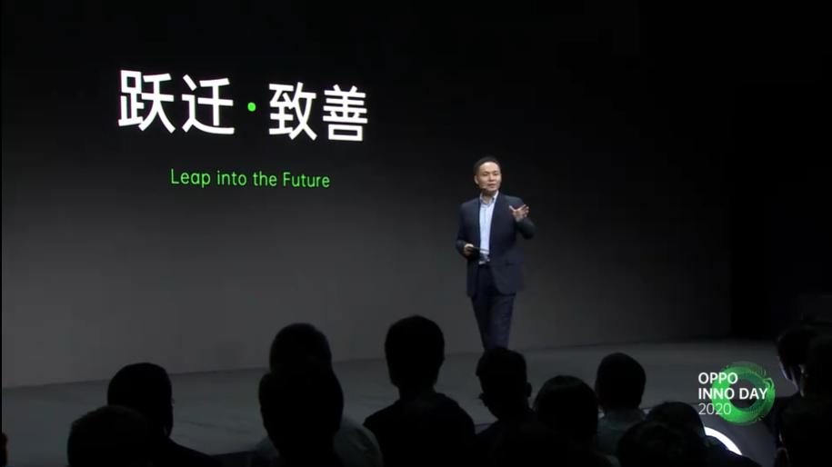 三款概念产品登场:OPPO 未来科技大会 2020 直播回顾 - 热点资讯 每日推荐 第7张