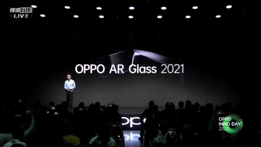 三款概念产品登场:OPPO 未来科技大会 2020 直播回顾 - 热点资讯 每日推荐 第29张