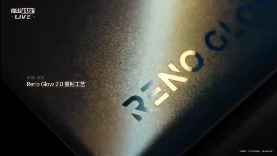 「繁星之夜」揭幕:OPPO Reno5 系列新品发布大秀直播回顾 - 热点资讯 值得买吗 第9张