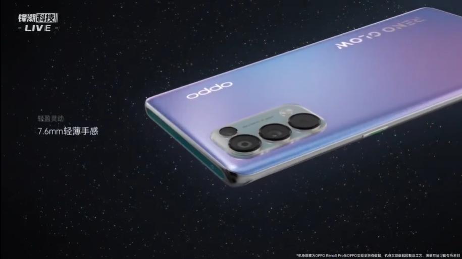 「繁星之夜」揭幕:OPPO Reno5 系列新品发布大秀直播回顾 - 热点资讯 值得买吗 第12张