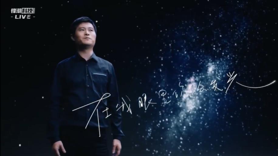 「繁星之夜」揭幕:OPPO Reno5 系列新品发布大秀直播回顾 - 热点资讯 值得买吗 第4张