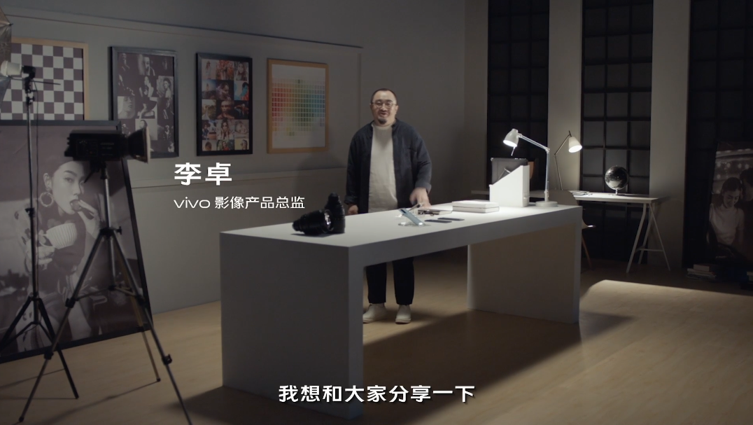 vivo X60系列新品发布会直播回顾 - 热点资讯 每日推荐 第18张
