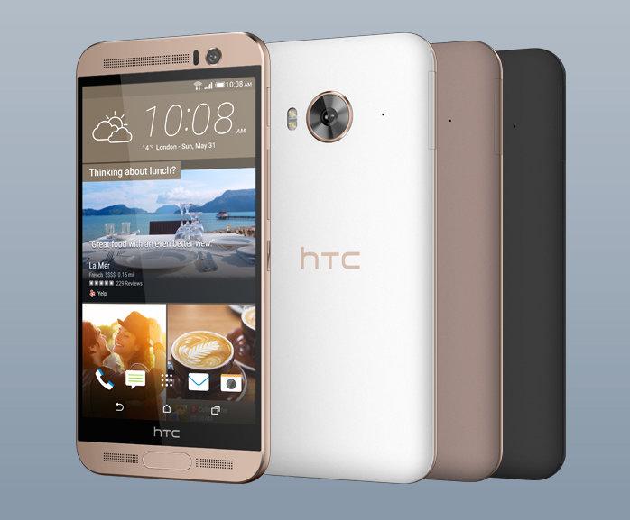 HTC One ME 新品国行手机3088元开卖的照片 - 5
