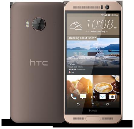 HTC One ME 新品国行手机3088元开卖的照片 - 3